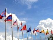 太平洋联盟加强与东盟合作关系