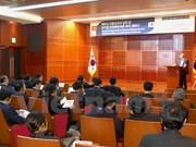 加大韩国对越投资力度研讨会在首尔举行