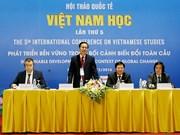 第五届越南学国际研讨会落下帷幕