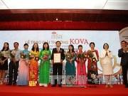 第14次克瓦奖颁奖仪式在胡志明市举行