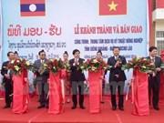 越南援建老挝川圹省农业技术服务中心竣工并投入使用