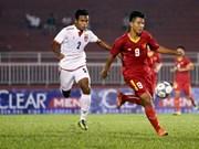 2016清扬杯-青年报U21国际足球赛开幕