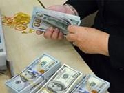 越盾兑换美元中心汇率固定不变