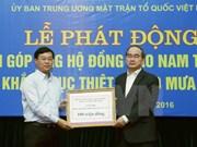 越南祖国阵线中央委员会主席呼吁为南中部和西原地区灾民提供援助