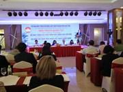 海外越南人为促进越南与世界的合作作出贡献