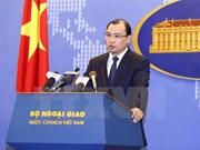 越南向德国卡车冲撞袭击和瑞士枪击事件受害者家属致以深切慰问