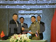 越泰安全对话在泰国举行