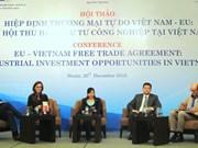 越南欧盟自由贸易协定: 越南吸引工业投资商机