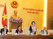 越南第十四届国会常务委员会第五次会议发表公报