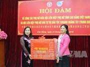广西壮族自治区妇联对越南三省进行工作访问