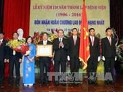 陈大光主席出席越德友宜医院成立110周年纪念典礼