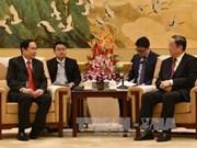 越南祖国阵线中央委员会副主席兼秘书长陈青敏会见中国全国政协主席俞正声