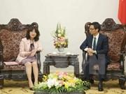 越南政府副总理武德儋会见日本自民党领导人
