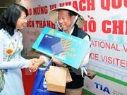 胡志明市迎来第500万名国际游客