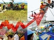 2016年河内市地区生产总值同比增长8.5%