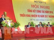 越南政府常务副总理张和平出席内务部门工作总结会议