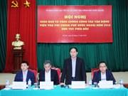 继续呼吁外国非政府组织加强对越南提供援助