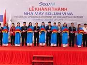 位于永福省的韩国Solum Vina公司生产厂正式落成