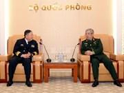 越中加强国防合作