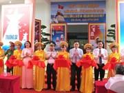 """""""黄沙和长沙归属越南——历史证据和法律依据""""地图资料展在隆安省举行"""