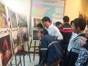 """""""岘港——20年历程""""图片展开展"""
