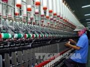 2016年河内市工业生产指数同比增长7.1%