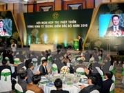 加强北部重点经济区发展合作