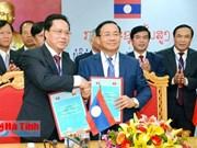 越南河静省与老挝博利坎赛省加强合作