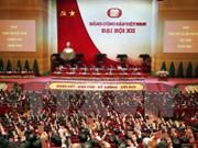 2016年越南经济十大事件盘点