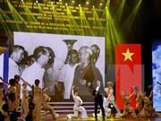 古巴国庆58周年庆祝活动在胡志明市举行