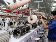河南省各工业区吸引投资项目33个