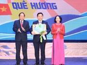 旅居海外越南青年维护越南海洋岛屿主权写作竞赛结果揭晓