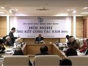 越南和平委员会部署2017年工作任务