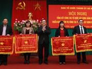黄忠海出席2016年河内市委党组织建设工作总结暨2017年工作部署会议