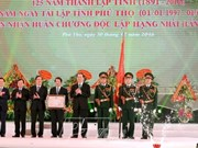 越南国家主席陈大光出席富寿省建省125周年暨重建20周年纪念典礼