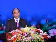 政府总理阮春福:岘港市须广泛凝聚内力 迈出更大步伐