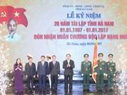 国家主席陈大光:河南省需要优先发展高附加值产业