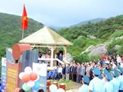 2017新年升旗仪式在越南大陆最南端举行