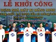 阮春福总理出席平福省明心水泥厂建设项目动工兴建仪式