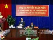 阮春福总理:平阳省应致力成为创新创意聚集地
