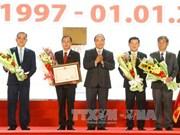 越南政府总理阮春福出席平阳省建省20周年纪念典礼
