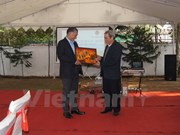 越南与不丹举行建交五周年纪念典礼