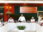 阮春福总理:智慧农业是平福省的发展突破口