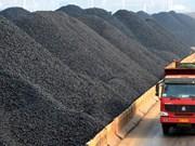 2017年越南煤炭矿产工业集团力争实现原煤开采量达3380万吨