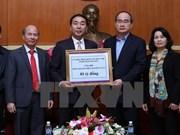 越南祖国阵线中央委员会第十一次主席团会议在芹苴市举行