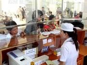 2016年越南全国医疗卫生保险覆盖率达81.7%