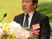 越南农民协会第六届中央委员会第十次会议在河内举行