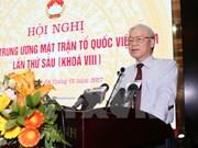 第八届越南祖国阵线中央委员会第六次会议在芹苴市举行