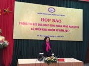 2016年越南银行部门确保有效安全运营