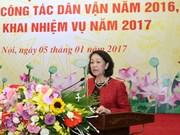 越共中央群众工作委员会部署2017年工作任务